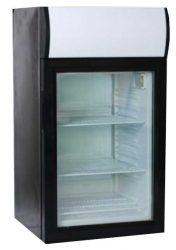 SC 52B - Üvegajtós hűtővitrin